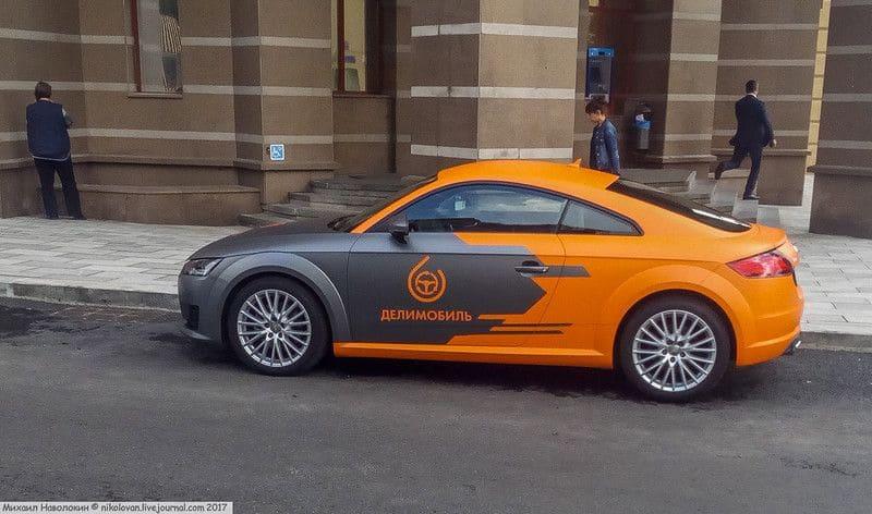Стоимость Audi TT в Делимобиль и условия аренды