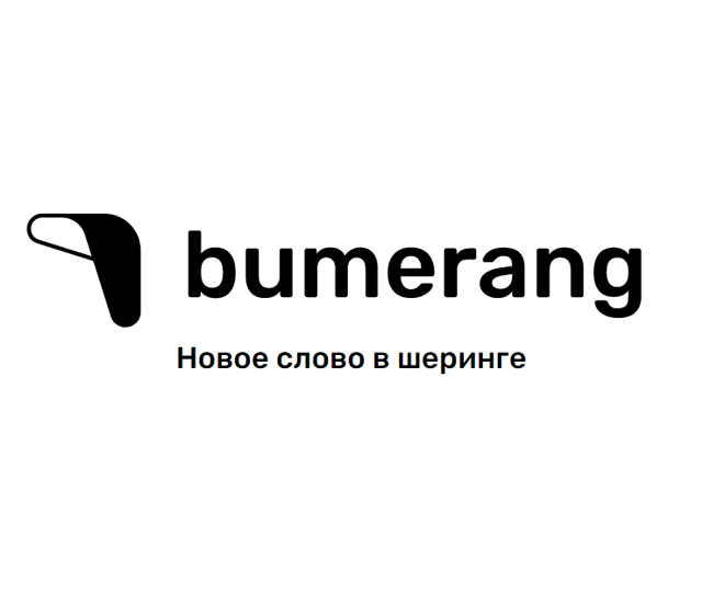 Каршеринг Bumerang (Lifcar) в Севастополе