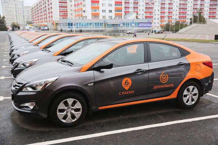 Регистрация в московском каршеринге на сутки