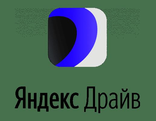 Каршеринг Яндекс.Драйв в Гатчине